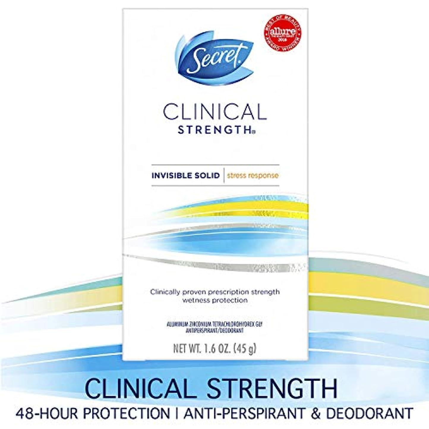 マウスそれに応じて機械的【ストレスレスポンス】白くならない魔法のソリッド シークレット クリニカル ストレングス 敏感肌用 制汗剤 Secret Clinical Strength Deodorant デオドラント 45g[並行輸入品] …