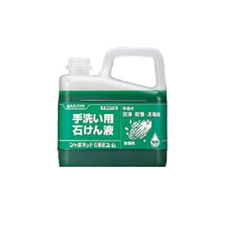 プレゼンテーションコードレス大使館FU50524 ハンドソープ シャボネット石鹸液ユ?ム 5kg