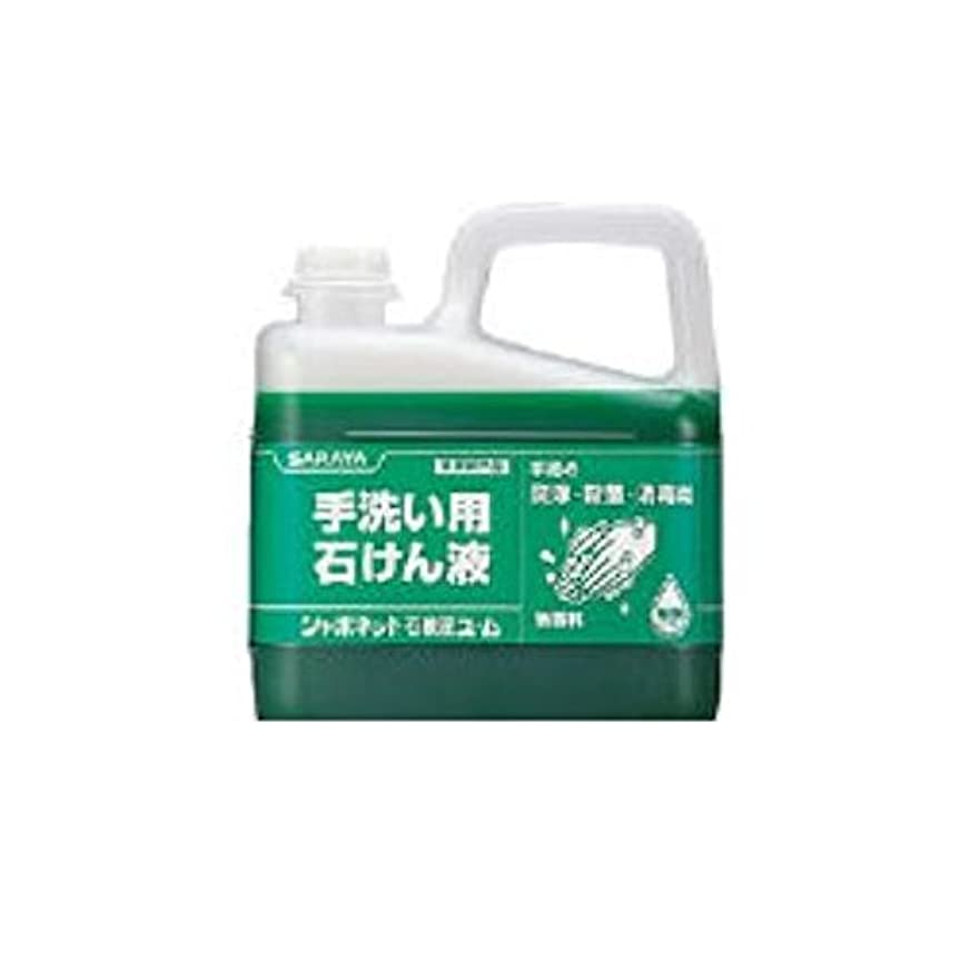 繰り返し八百屋王子FU50524 ハンドソープ シャボネット石鹸液ユ?ム 5kg