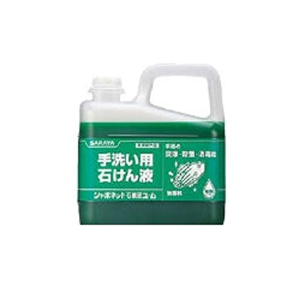 魅力取り消す含めるFU50524 ハンドソープ シャボネット石鹸液ユ?ム 5kg