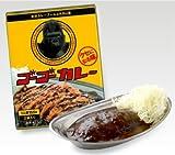 ゴーゴーカレー レトルトルー セット1 (2食入×5箱)