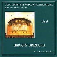 Liszt - Grigory Ginzburg (1998-05-03)