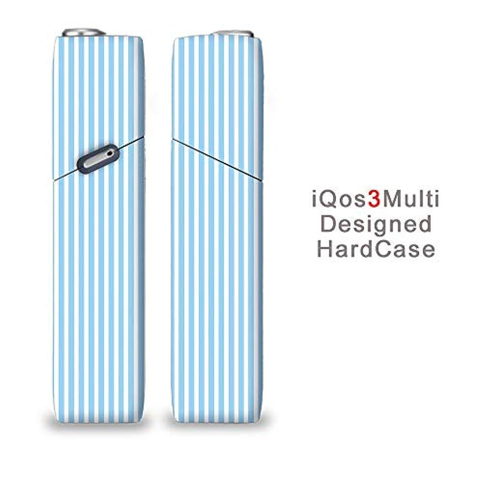 ランタン頭最大限完全国内受注生産 iQOS3マルチ用 アイコス3マルチ用 熱転写全面印刷 ストライプ ブルー 加熱式タバコ 電子タバコ 禁煙サポート アクセサリー プラスティックケース ハードケース 日本製