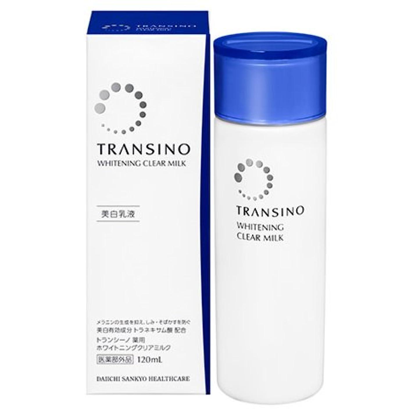 上陸合図検出可能トランシーノ 薬用ホワイトニングクリアミルク 120ml [並行輸入品]
