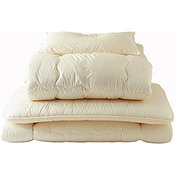 シンサレート ウルトラ 布団セット 掛敷枕セット シングルサイズ (アイボリー)