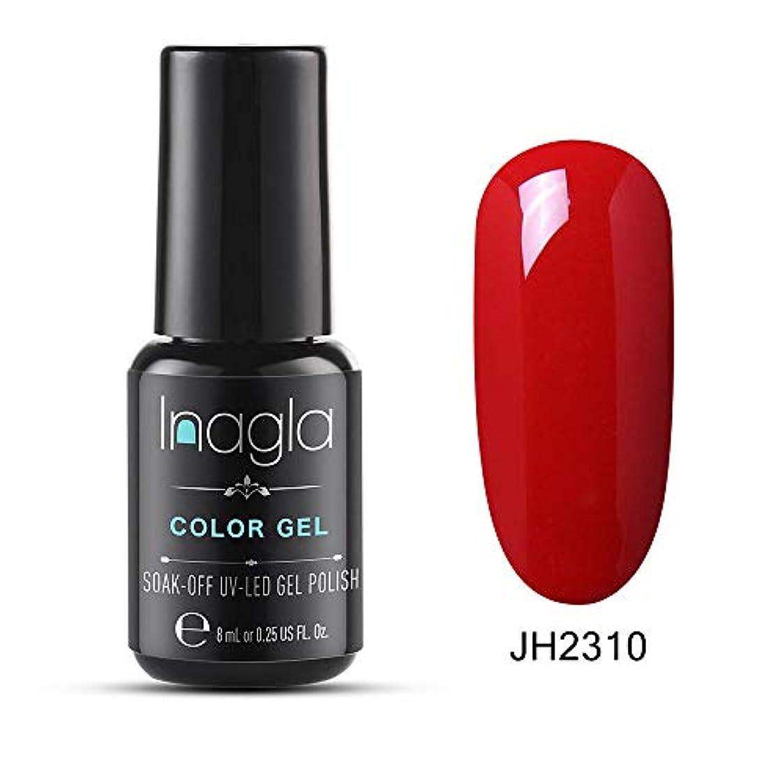 あらゆる種類の重要な役割を果たす、中心的な手段となる違反Inagla ジェルネイル カラージェル ワインレッド系 8ml-JH010