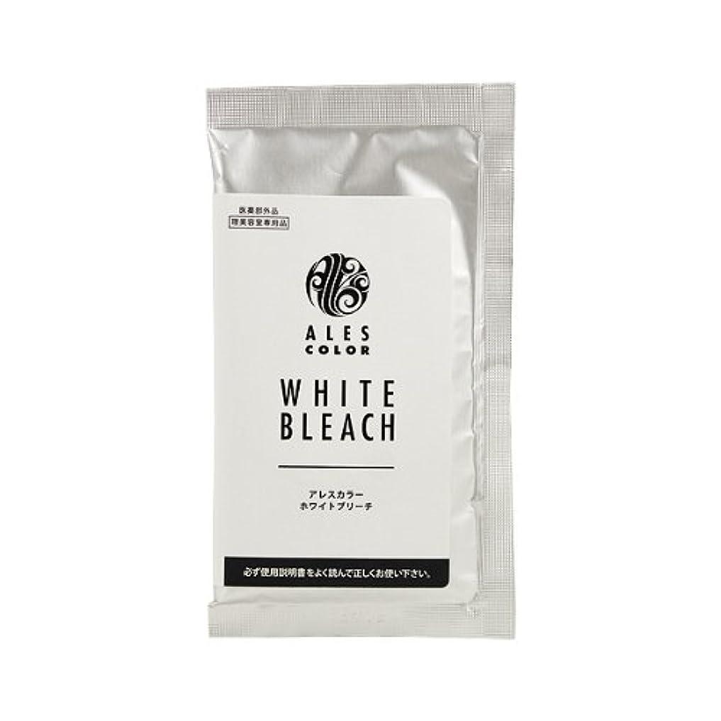 じゃがいも思慮のない簡単なアレスカラー ホワイトブリーチ(1剤) 30g