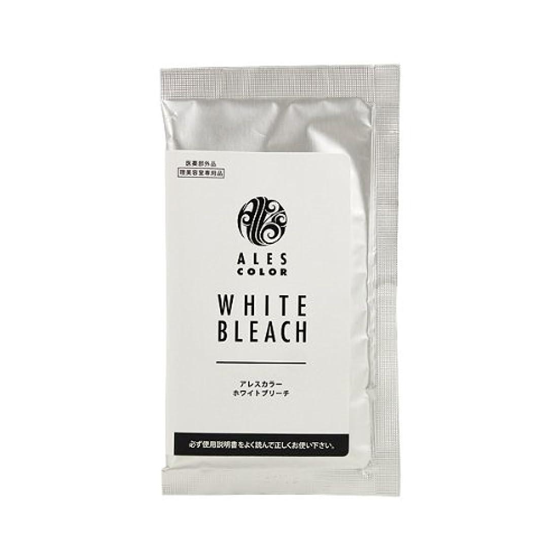 添付共感する平らにするアレスカラー ホワイトブリーチ(1剤) 30g