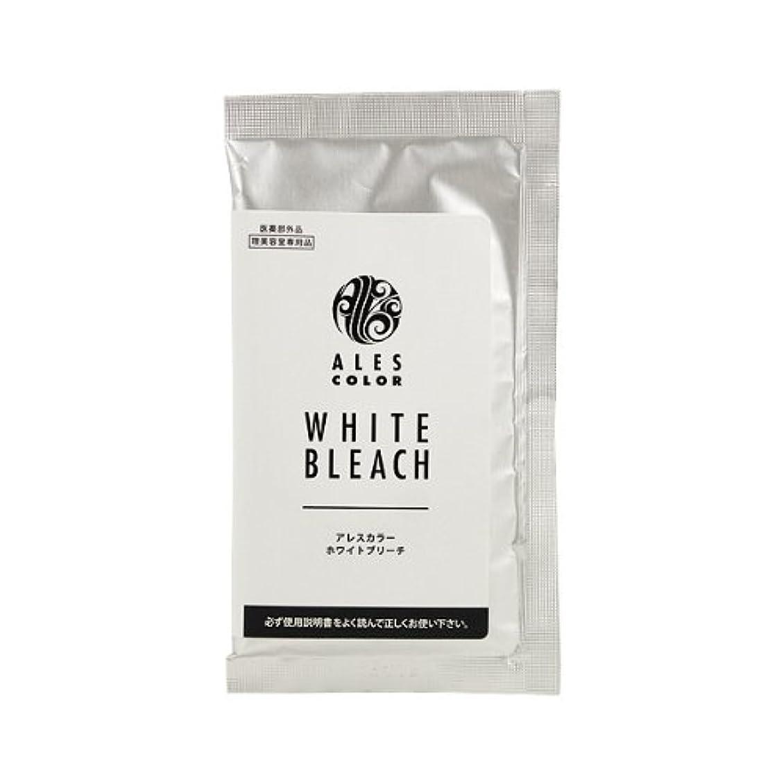 病な変形義務アレスカラー ホワイトブリーチ(1剤) 30g