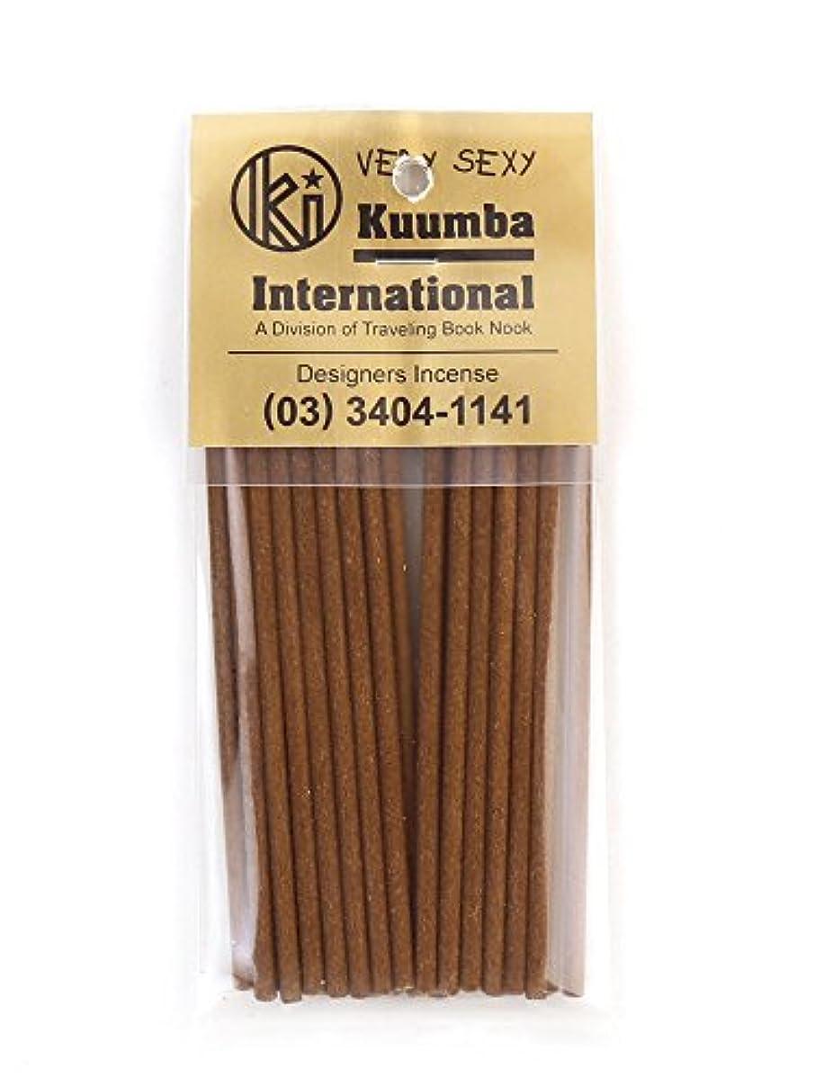 傑出した防止加速度(クンバ) Kuumbaスティックインセンスお香ミニサイズC(28本入り)MINI-INCENSE?358