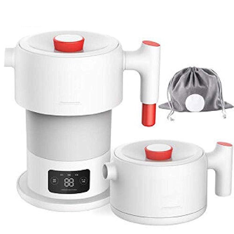 エンドテーブル仲良し戸棚旅行のための折り畳み式の電気ケトル(BPAフリー)、Lの家庭のミニポータブルデジタルタッチスクリーン絶縁やかん、やかんオフポータブル自動電源、 ジャーポット