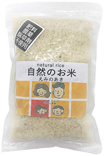 肥料・農薬・除草剤不使用 自然のお米(え...