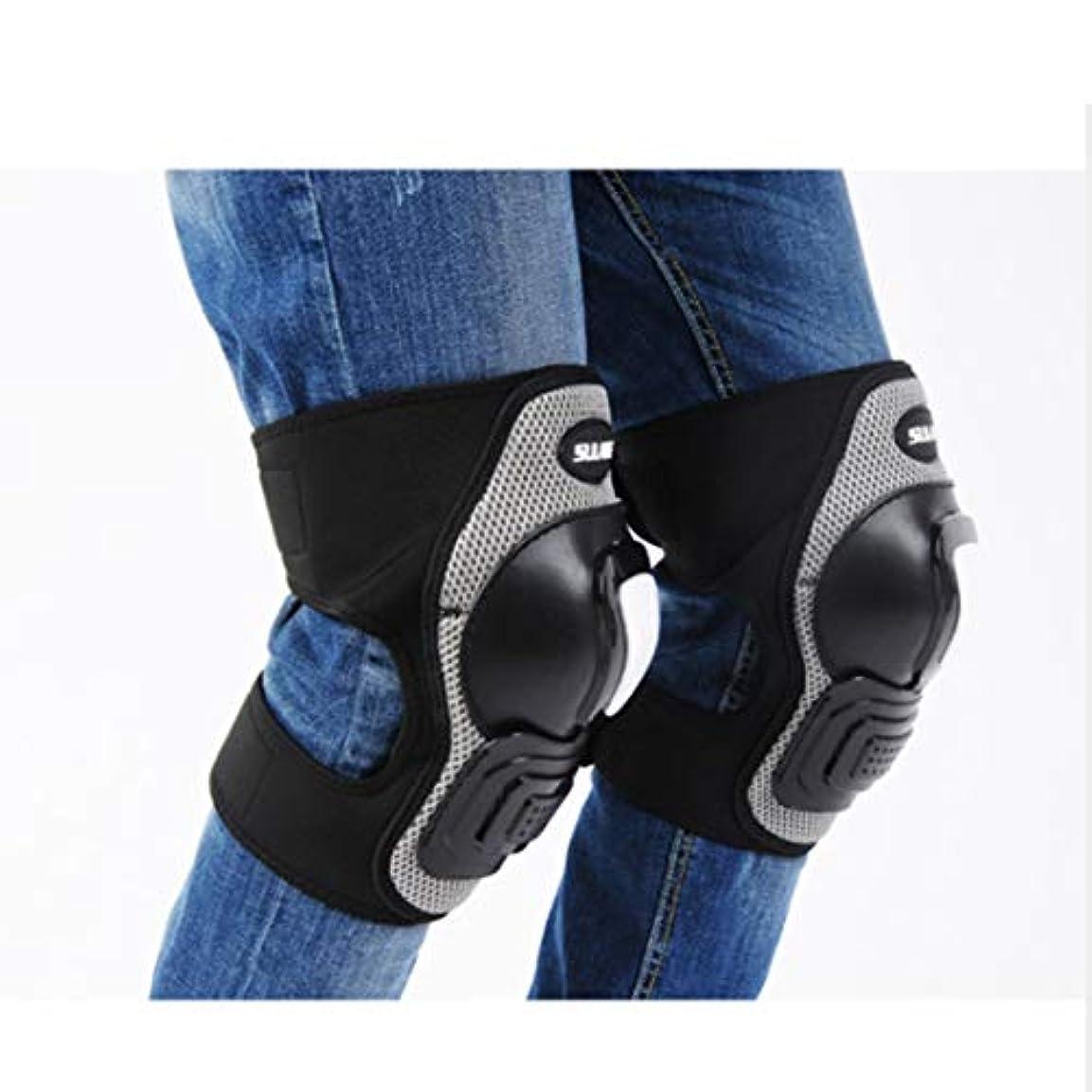 FELICIAAA オートバイの膝パッド大人の通気性調節可能なアラミド繊維モトクロスMTB新ガードサイクリングスケーティングスキー (色