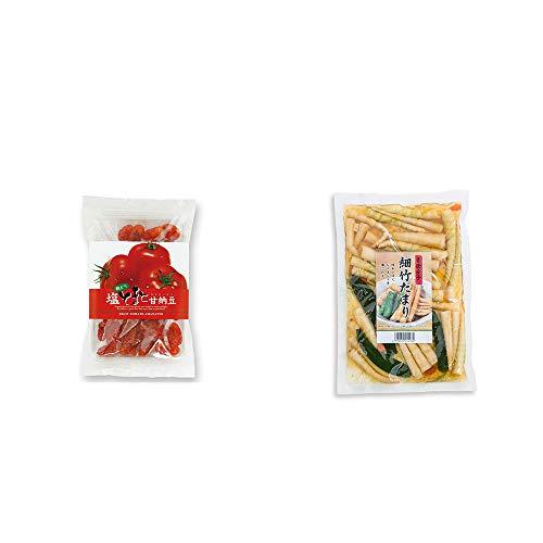 [2点セット] 朝どり 塩とまと甘納豆(150g)・青唐辛子 細竹たまり(330g)