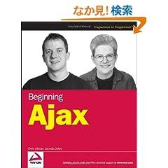 Beginning Ajax (Programmer to Programmer)