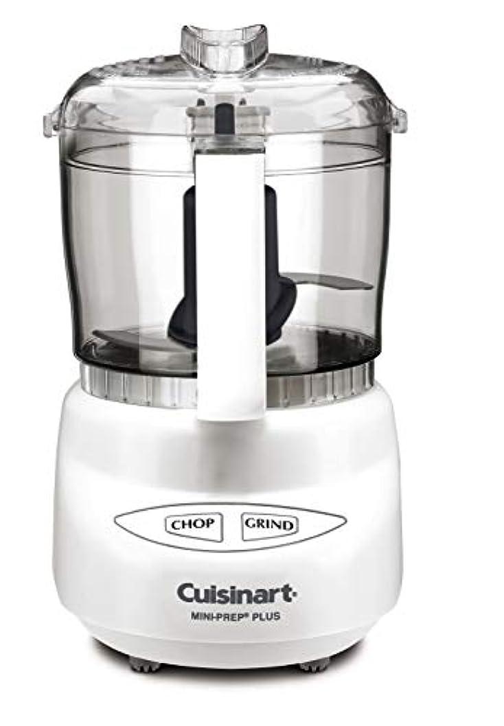 必要としているトムオードリース体現するCuisinart DLC-2A Mini-Prep Plus Food Processor, White by Cuisinart [並行輸入品]