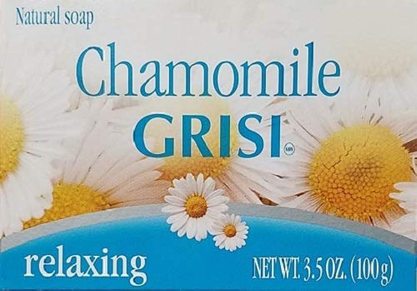 主張ブリリアントライセンスManzanilla Grisi 6PK - カモミールソープ - Jabonデマンサニージャ - Grisi(3.5オンスX 6単位)。
