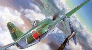 1/72 エース列伝 紫電 11型甲 第343航空隊 剣  1  16343   アオシマ/青島