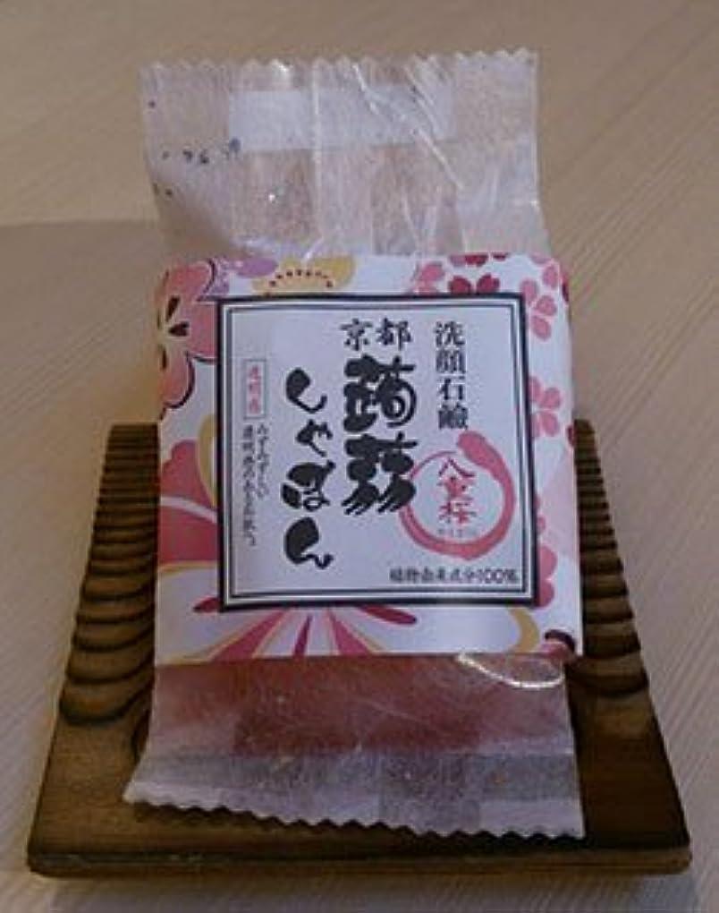 法律の配列会員京都蒟蒻しゃぼん「八重桜 やえざくら」