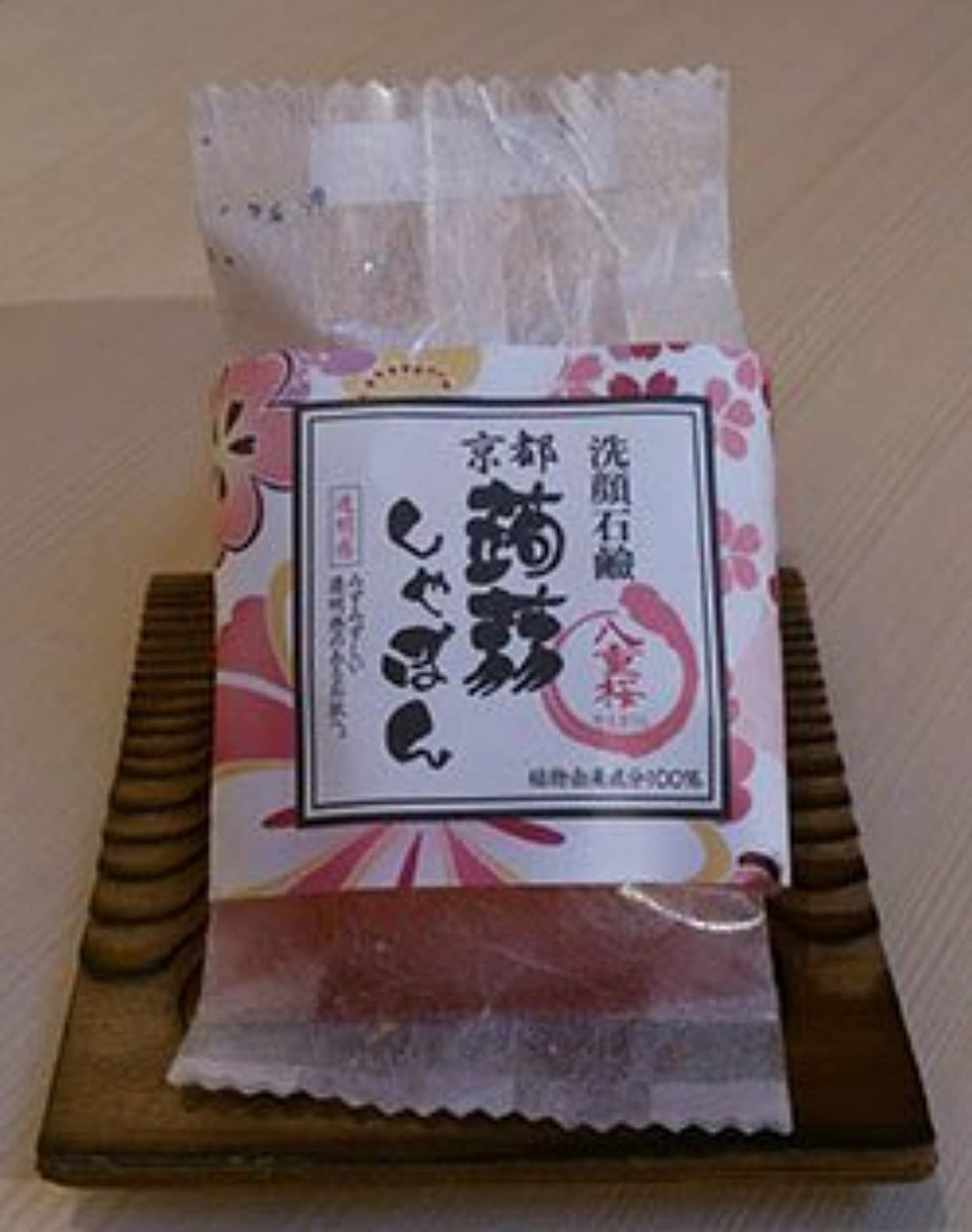 スイス人アダルトフォーク京都蒟蒻しゃぼん「八重桜 やえざくら」
