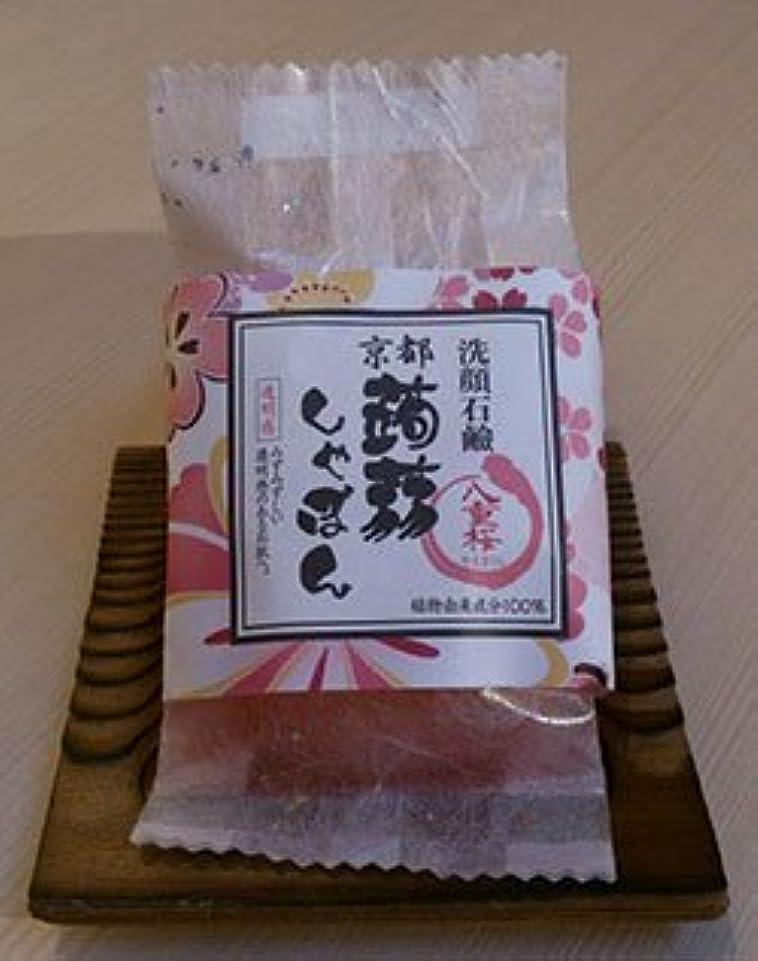医療のアカデミック矛盾する京都蒟蒻しゃぼん「八重桜 やえざくら」