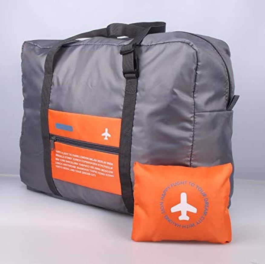 瞑想ミルエンジン化粧バッグ、ポータブル旅行化粧品バッグ化粧ケース、防水オーガナイザー、トイレタリー化粧品バッグ、男性と女性 (Color : Orange)