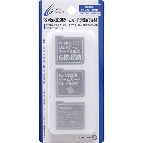 【 2DS 対応】CYBER ・ マルチカードケース プラス ( New 3DS / PS Vita 用) クリア