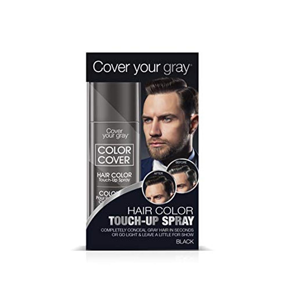 会社カバー植生Cover Your Gray メンズカラーカバータッチアップスプレー - ブラック(6個入り)
