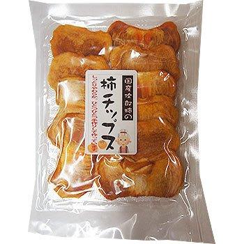 柿チップス 国産 ドライ 70g ドライフルーツ 干し柿