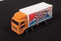 トミカ 三菱 スーパーグレートトラック 単品 大漁