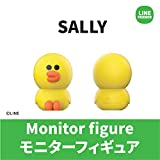 LINE FRIENDS LINE MONITOR FIGURE ライン モニターフィギュア サリー イエロー RFG-LF-SL