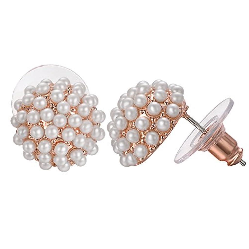 四回ペダル木製Yoursfs Clip On Earrings With Round Austrian Crystals (18金ローズゴールドメッキ) (ホワイトパール)