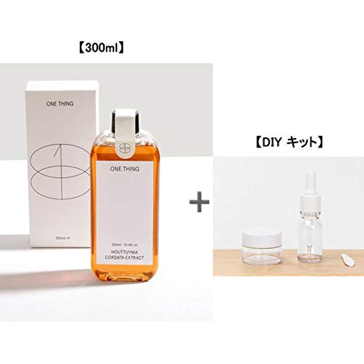 海岸ガム関係ない[ウォンシン]ドクダミエキス原液 300ml /トラブル性肌、頭皮ケアに効果的/化粧品に混ぜて使用可能[並行輸入品] (ドクダミ 原液 300ml + DIY 3 Kit)