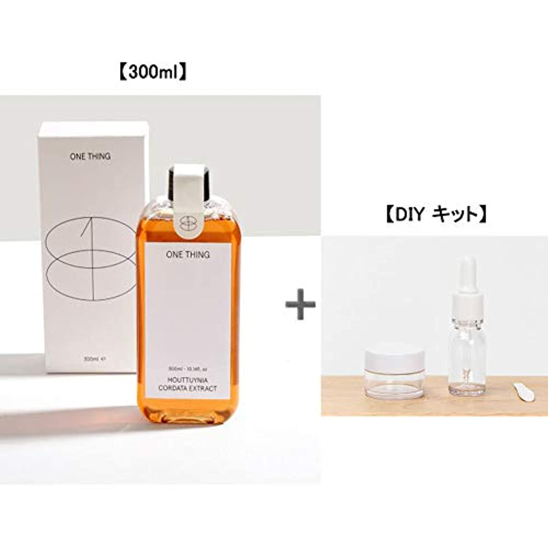 湿地元に戻すでる[ウォンシン]ドクダミエキス原液 300ml /トラブル性肌、頭皮ケアに効果的/化粧品に混ぜて使用可能[並行輸入品] (ドクダミ 原液 300ml + DIY 3 Kit)