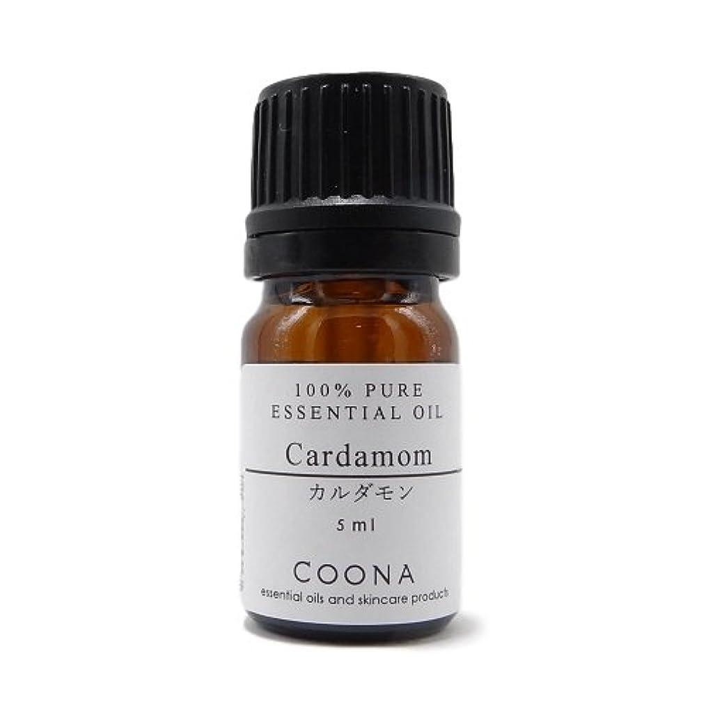 おびえた影響する悪意カルダモン 5 ml (COONA エッセンシャルオイル アロマオイル 100%天然植物精油)