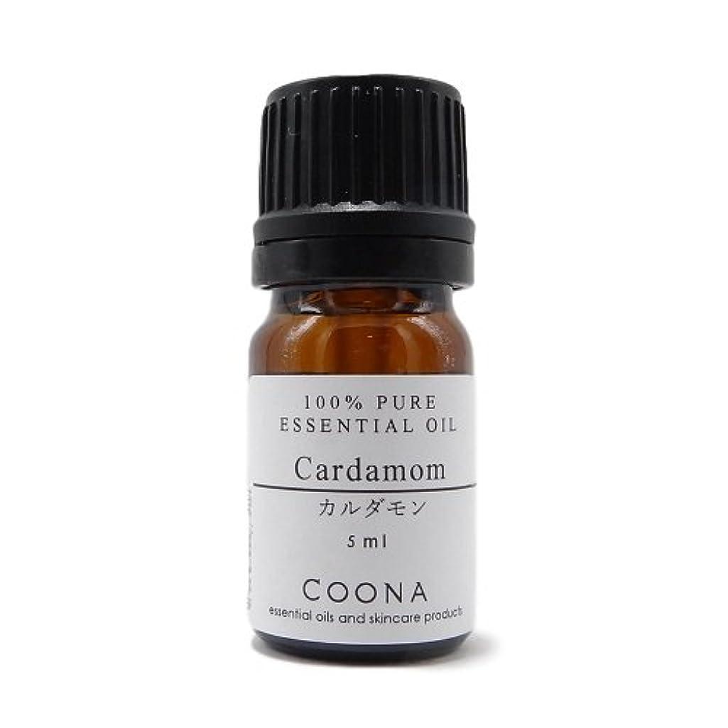 カルダモン 5 ml (COONA エッセンシャルオイル アロマオイル 100%天然植物精油)