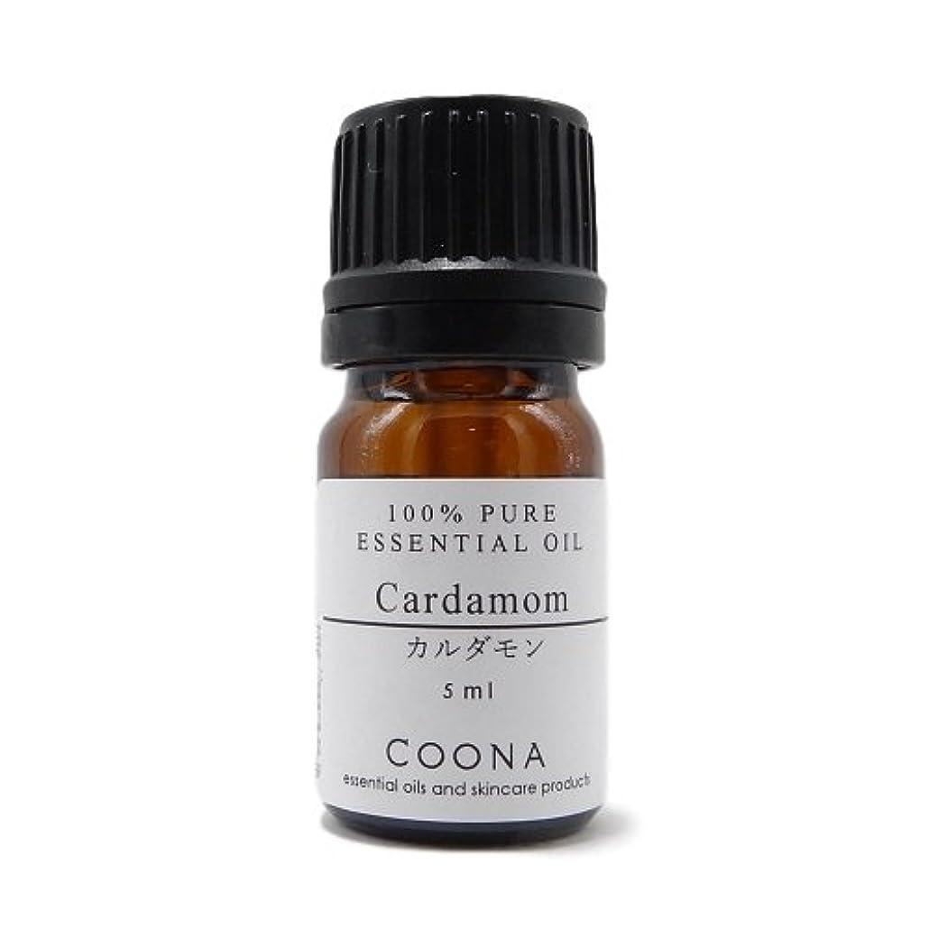 クリーム環境に優しいオゾンカルダモン 5 ml (COONA エッセンシャルオイル アロマオイル 100%天然植物精油)