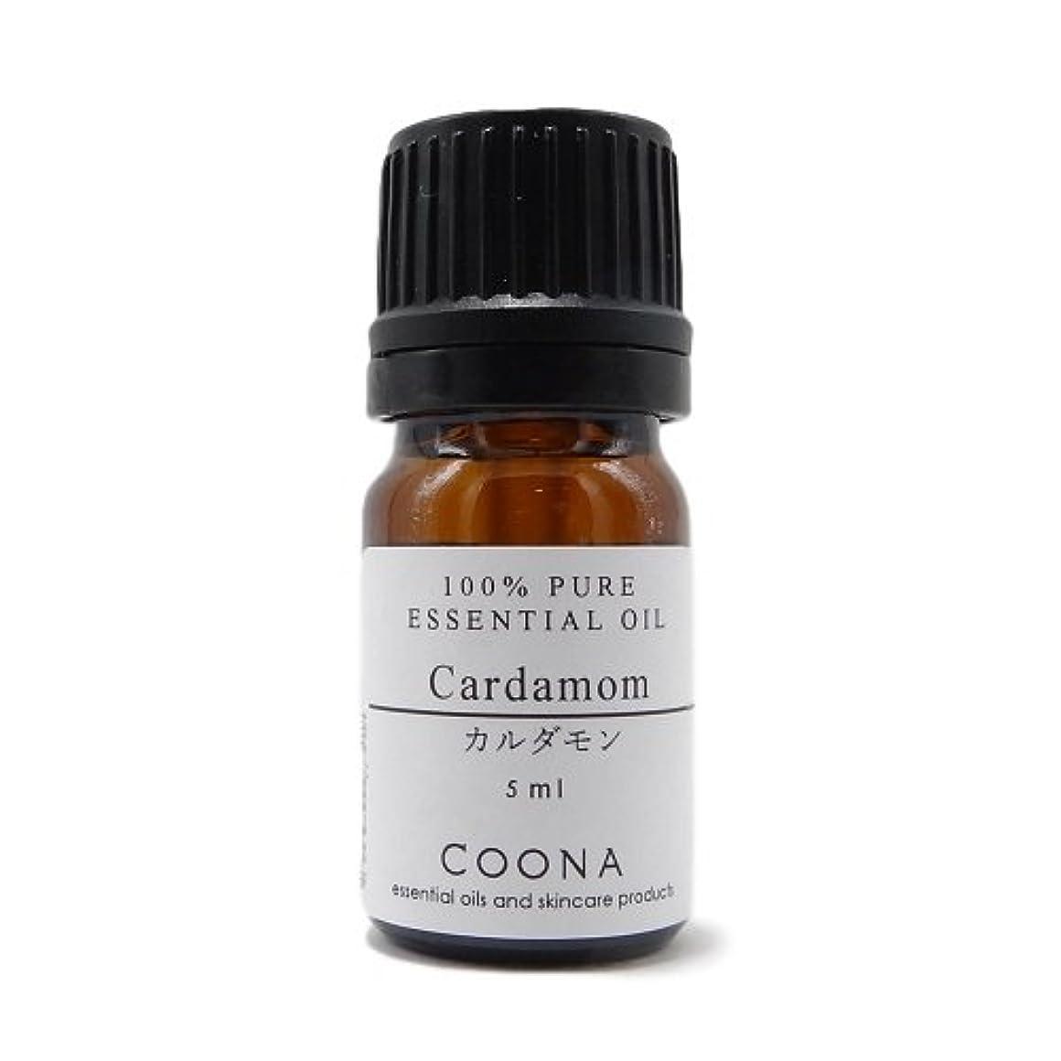 エコーかわいらしい素子カルダモン 5 ml (COONA エッセンシャルオイル アロマオイル 100%天然植物精油)