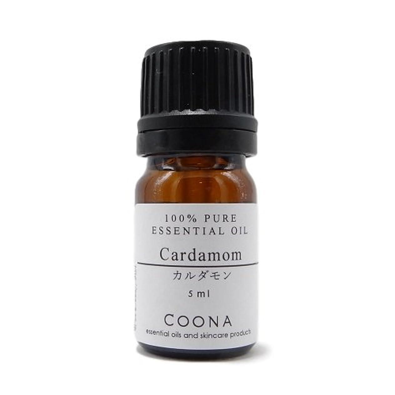 協力静脈化粧カルダモン 5 ml (COONA エッセンシャルオイル アロマオイル 100%天然植物精油)