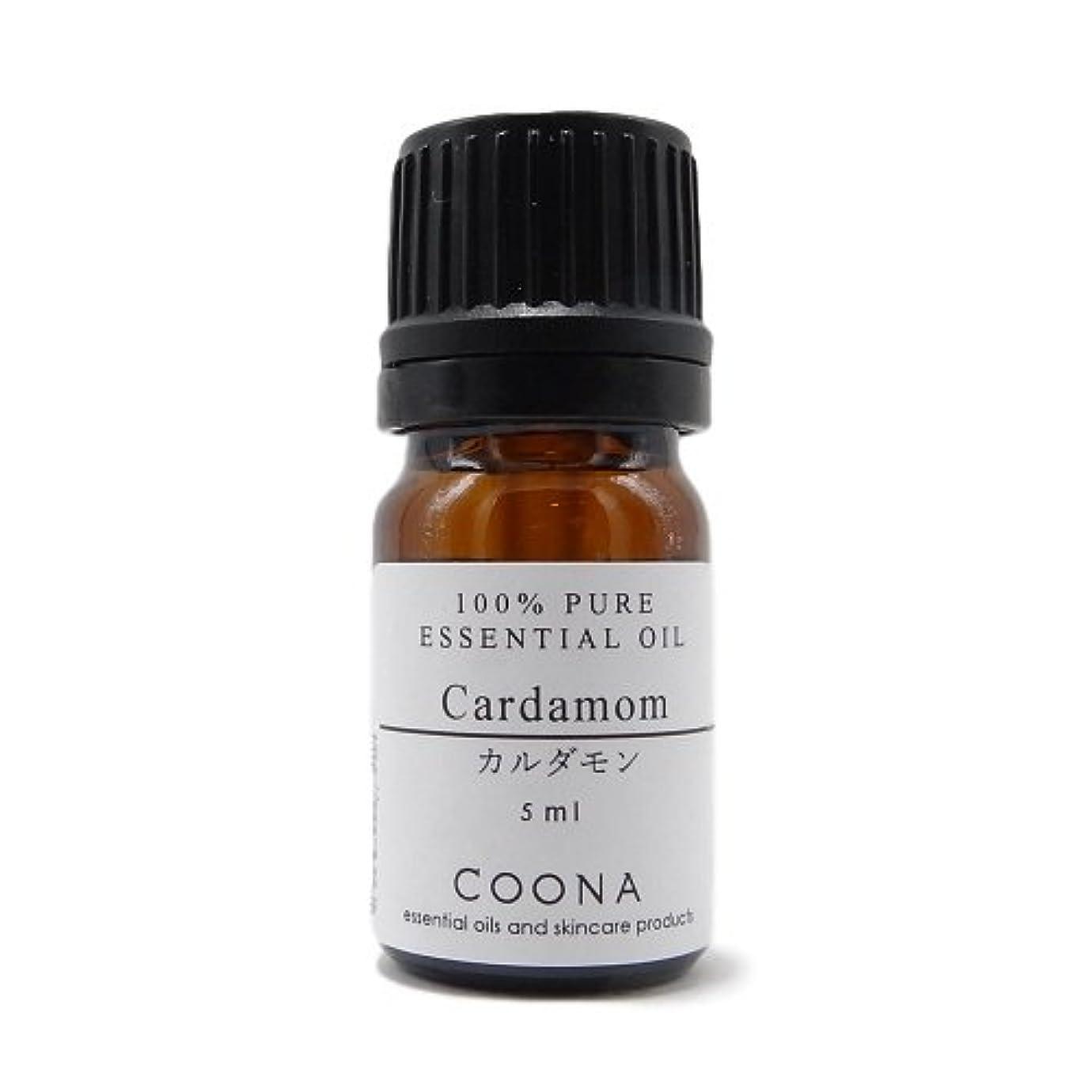 カッター難民ノベルティカルダモン 5 ml (COONA エッセンシャルオイル アロマオイル 100%天然植物精油)