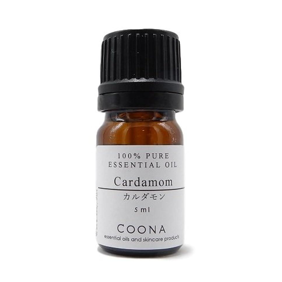 吸う秘密の空カルダモン 5 ml (COONA エッセンシャルオイル アロマオイル 100%天然植物精油)