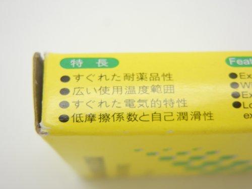 めちゃ×2売れてるッ シーラー テフロンテープ 高耐熱タイプ 50mm×5M T24-05-H50