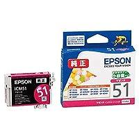 ==まとめ== ・エプソン・EPSON・インクカートリッジ・マゼンタ・小容量・ICM51・1個・-×5セット-