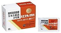 【指定第2類医薬品】新エスタック顆粒 22包