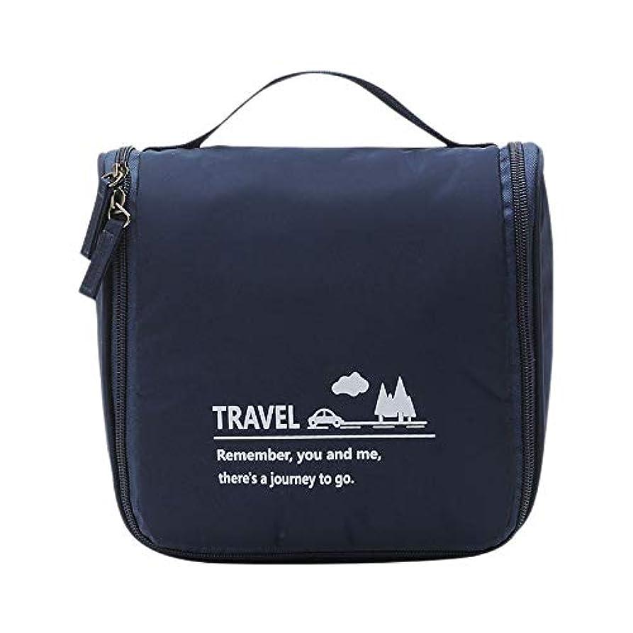 知り合いになる我慢する代数TOOGOO ファッション旅行化粧品袋オーガナイザートイレタリーバッグ男性防水ポータブルポーチ化粧品ケース女性ハンギングウォッシュバッグ 海軍