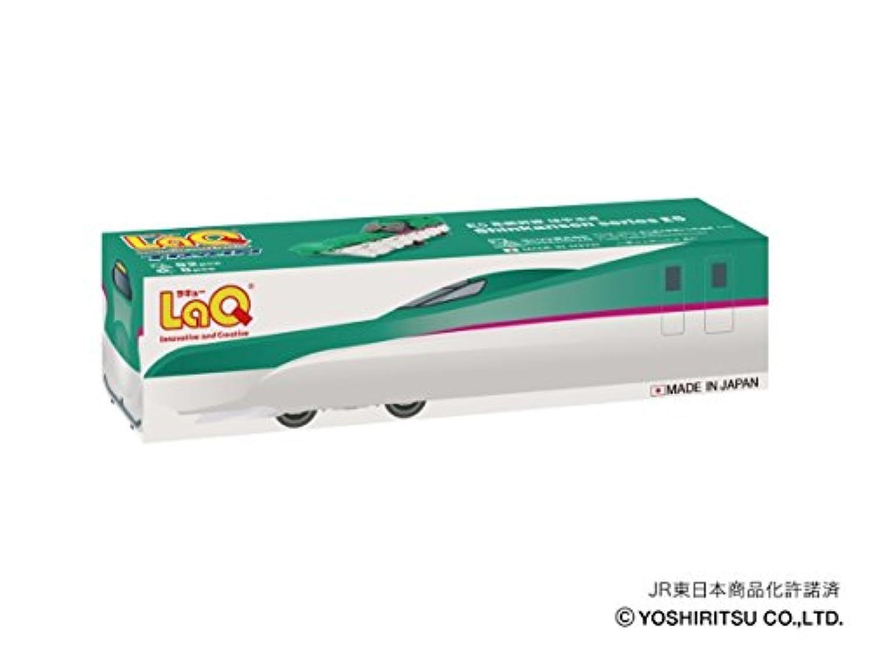LaQ(ラキュー) トレイン E5系新幹線はやぶさ
