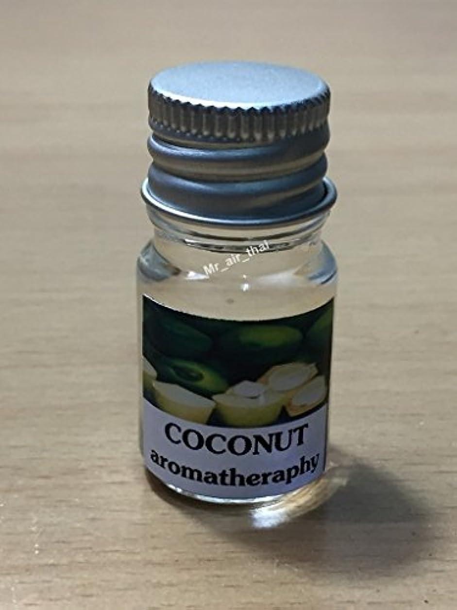 研磨剤アニメーションうなずく5ミリリットルアロマココナッツフランクインセンスエッセンシャルオイルボトルアロマテラピーオイル自然自然5ml Aroma Coconut Frankincense Essential Oil Bottles Aromatherapy...