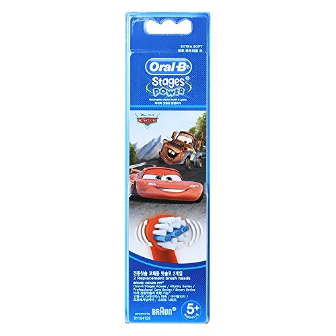 無礼に精算報復Braun Oral-B EB10-2 Disney Car Kids 歯ブラシ交換用ブラシヘッド 1Pack [並行輸入品]