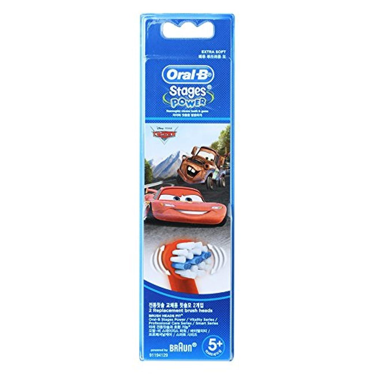 ポスト印象派成人期挑発するBraun Oral-B EB10-2 Disney Car Kids 歯ブラシ交換用ブラシヘッド 1Pack [並行輸入品]