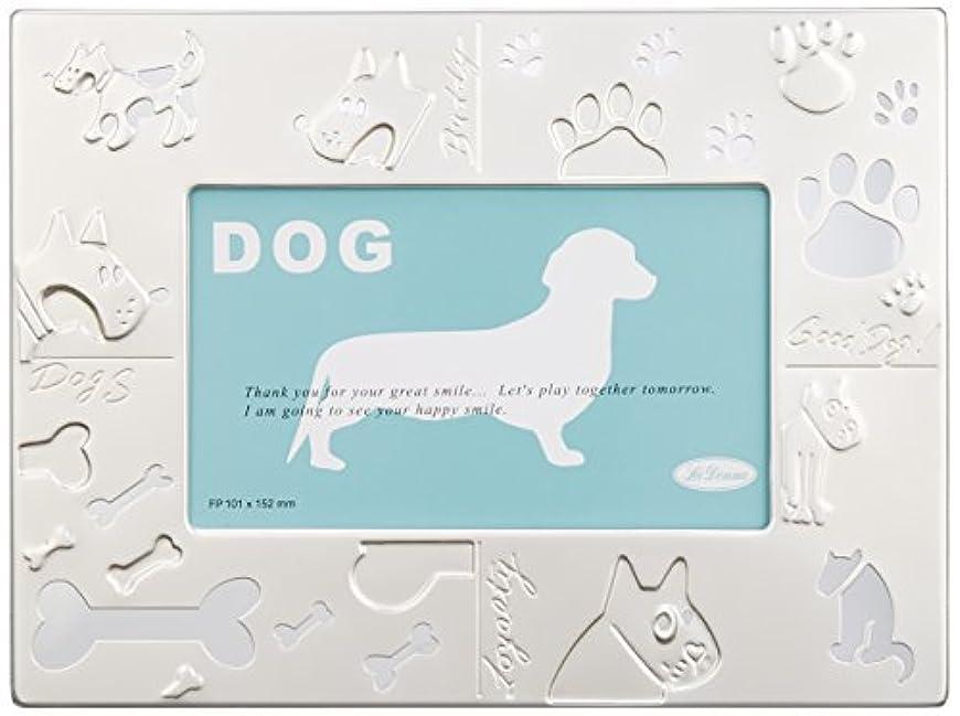 宗教まだら予測ラドンナ ペットアルバムフレーム イヌ DOG APT4-P-DG